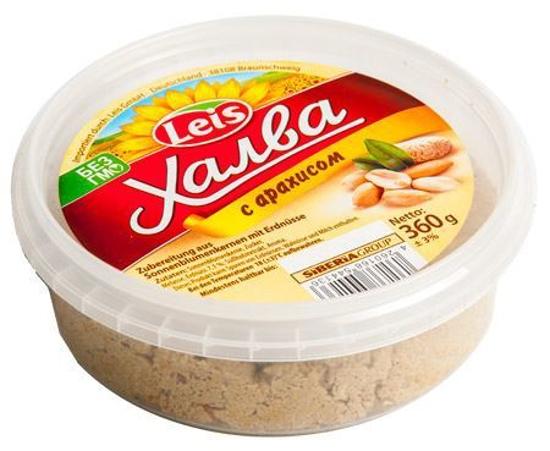 Picture of Halva Vanilla with Peanuts 360g