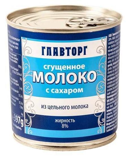 Picture of Condensed Milk 1 kg