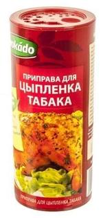 Изображение Приправа для цыпленка табака 200г
