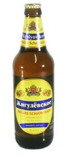 "Picture of Beer ""Zhigulevskoe"" 4.0% Alc 0.5L"