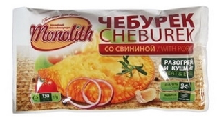 "Picture of Cheburek With Meat ""Heat & Eat"", 130g"