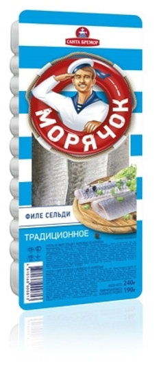 Picture of Herring Fillet in Oil Traditional, 240g