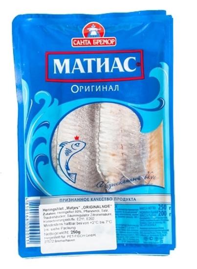 Picture of Herring in Oil Matias 250ml