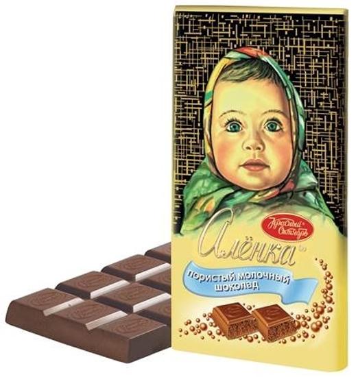 Picture of Chocolate Bar Alenka aerated milk chocolate 95g