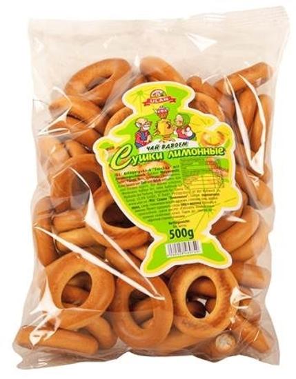 Picture of Hard Bagels Lemon Taste 500g