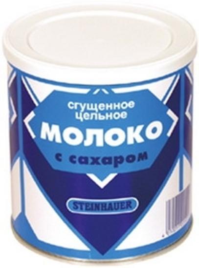 Picture of Condensed Milk 8%, St. 1000g