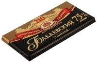 """Picture of Sweets, Chocolate Bar """"Babaevskiy Elitny 75% Kakao"""", KO 100g"""