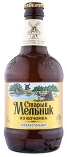 """Изображение Пиво """"Старый Мельник Безалкогольное"""" 0.5%Alc 0.5L"""