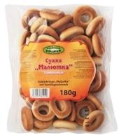"Picture of Bagels ""Sushki Maliutki Vanilnie"" 180g"