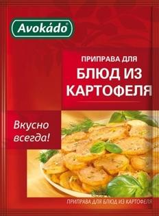 Изображение Avokado Приправа для блюд из картофеля 25г Пенал