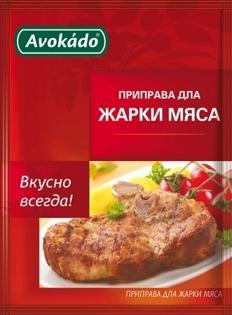 Изображение Avokado Приправа для жарки мяса 25г Пенал