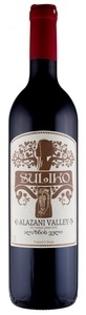 "Picture of Wine Red Semi Sweet ""Alazanskaya Dolina"", Suliko11.5% Alc. 0.75L"