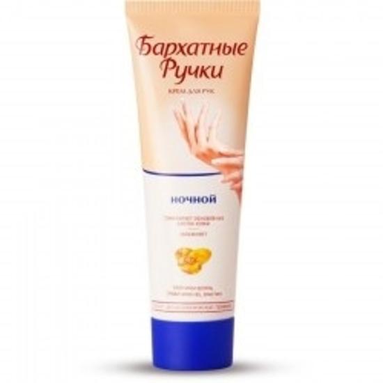 Picture of Night Cream for Hands Barhatnye Ruchki 72ml