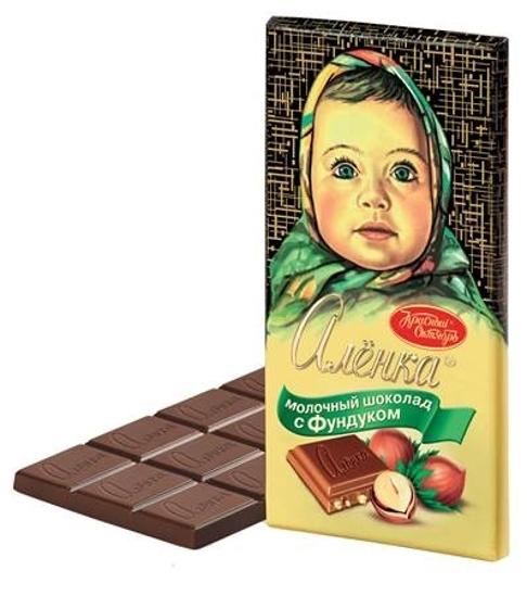 Picture of Chocolate Alenka with Hazelnuts 100g