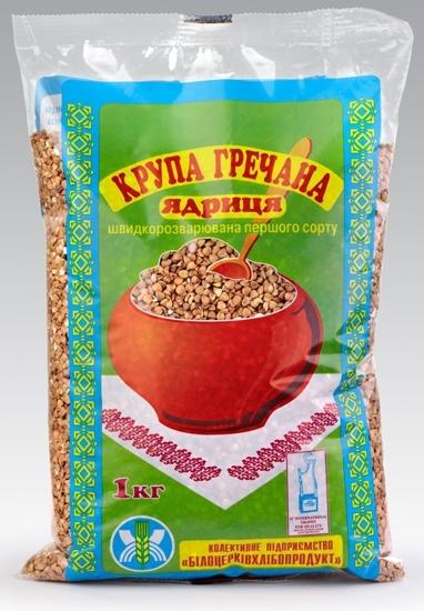 Picture of B.K. Jadriza Buckwheat 1kg