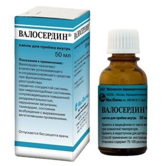 Picture of Valoserdin 50ml