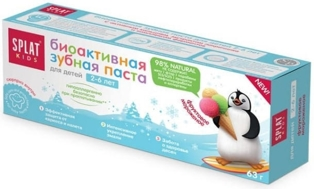 Picture of Bio-Active Toothpaste for Kids 2-6 years old
