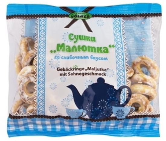 """Picture of Bagels """"Sushki Malyutka Slivotschnie"""" 180g"""