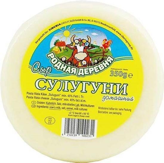 """Picture of Cheese """"Suluguni"""" round """"Native Village"""" 350g"""