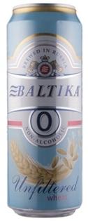"""Изображение Пиво """"Балтика Безалкогольное"""" 0.5% Alc. 0.45L"""