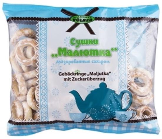 """Picture of Bagels """"Sushki Malutka S Glazuriu"""" 180g"""