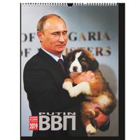 "Picture of Wall Calendar ""Putin"" 2019, 465 x 335 mm."