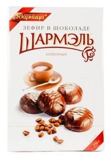 Изображение Зефир Шармэль в шоколаде Кофейный 250g