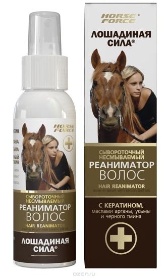 Picture of Serum Reanimator 100ml