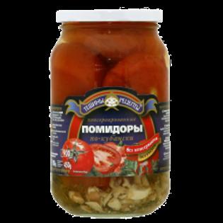Picture of Teshchiny Recepty Po Kubanski Tomatoes 900ml
