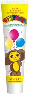 """Picture of Children cream """"Cheburashka"""" with camomile and plantain, 44 ml"""