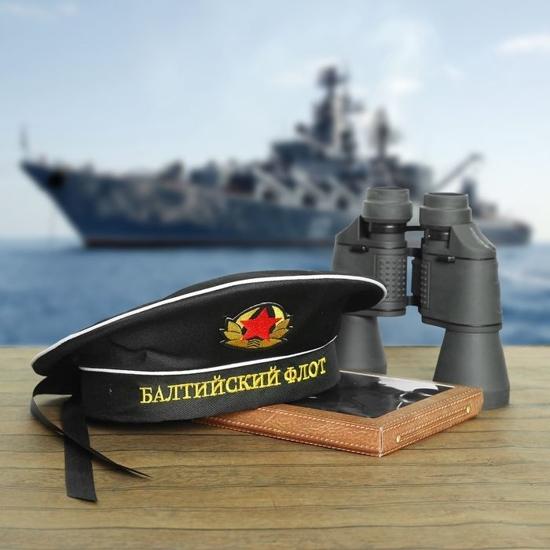 "Picture of Cap ""Baltic Fleet"" 27 cm x 27 cm x 11 cm size 56"