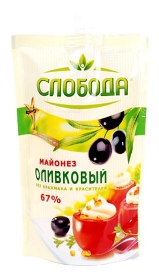 Picture of Mayonnaise Sloboda Olive 67% 400ml