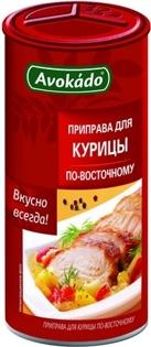 Picture of Avokado Tuba Seasoning for Oriental Chicken160g