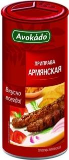 Изображение Avokado Туба Приправа для армянской кухни 140г