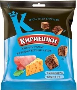 """Изображение Сухарики """"Кириешки"""" со вкусом ветчины с сыром, 40г"""