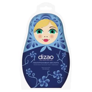 "Picture of Face mask HYALURONIC ""Dizao. Matryoshka"" Moisture, 30 g"