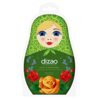 """Изображение Пузырьковая очищающая маска с розой и коллагеном """"Dizao. Matryoshka"""" 30 г"""