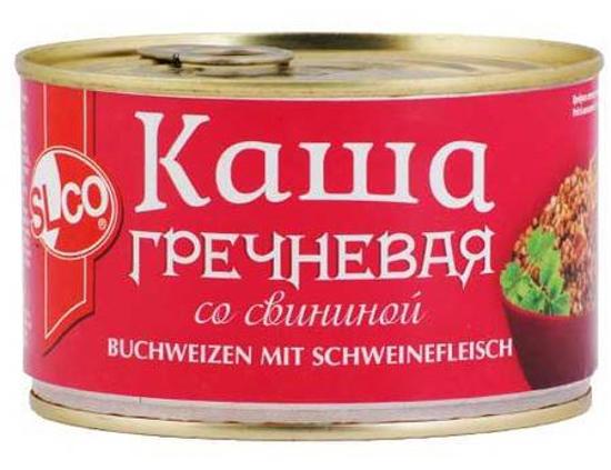 Изображение Каша гречневая со свининой 350г