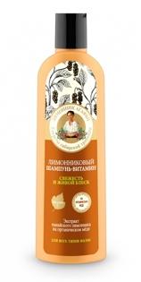"""Изображение Шампунь-Витамин Лимонниковый """"Рецепты бабушки Агафьи"""" свежесть и живой блеск, 280 мл"""
