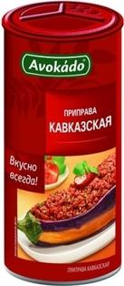 """Изображение Приправа AVOCADO """"Кавказская"""" 140г"""