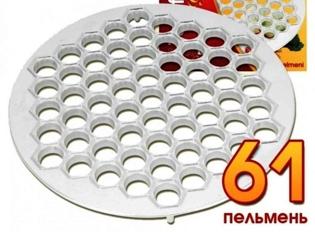 """Picture of Pelmennica """"Gulliver"""", 61 dumpling"""