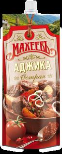 """Picture of Adjika Maheev """"Hot"""", 140g"""