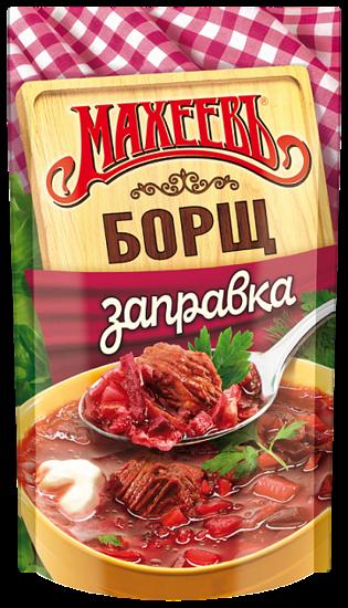 """Изображение  МАХЕЕВ - Суповая заправка для """"Борща"""", 250г"""