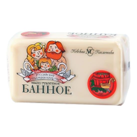 """Изображение  Мыло, Банное мыло """"Невская Косметика"""" 140 г"""