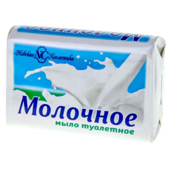 Изображение  Мыло молочное натуральное  90 г