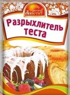 Изображение Русский аппетит Разрыхлитель Tеста 13g