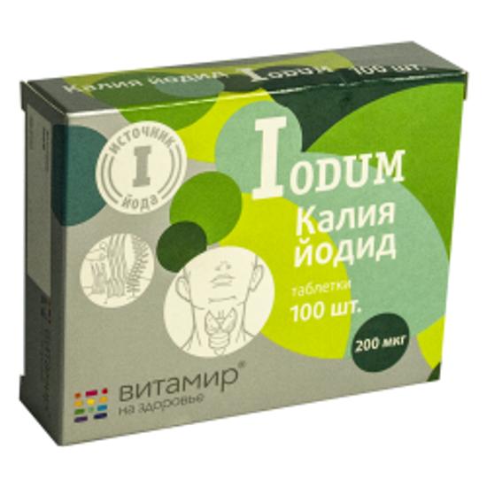 Picture of Potassium iodide, Iodum, 100pcs.