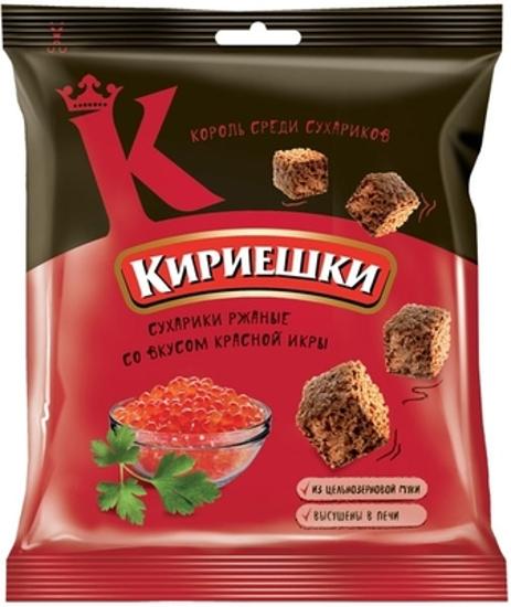"""Изображение Сухарики """"Кириешки"""" со вкусом красной икры, 40г"""