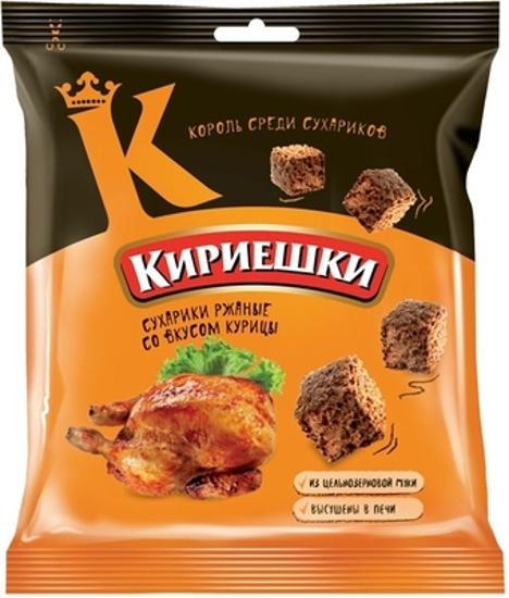 """Изображение Сухарики """"Кириешки"""" со вкусом курицы, 40г"""