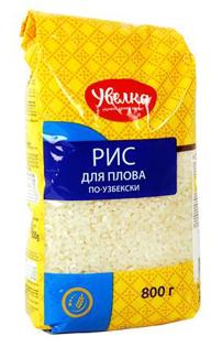 Picture of Uvelka Rice for Uzbek pilaf 800g